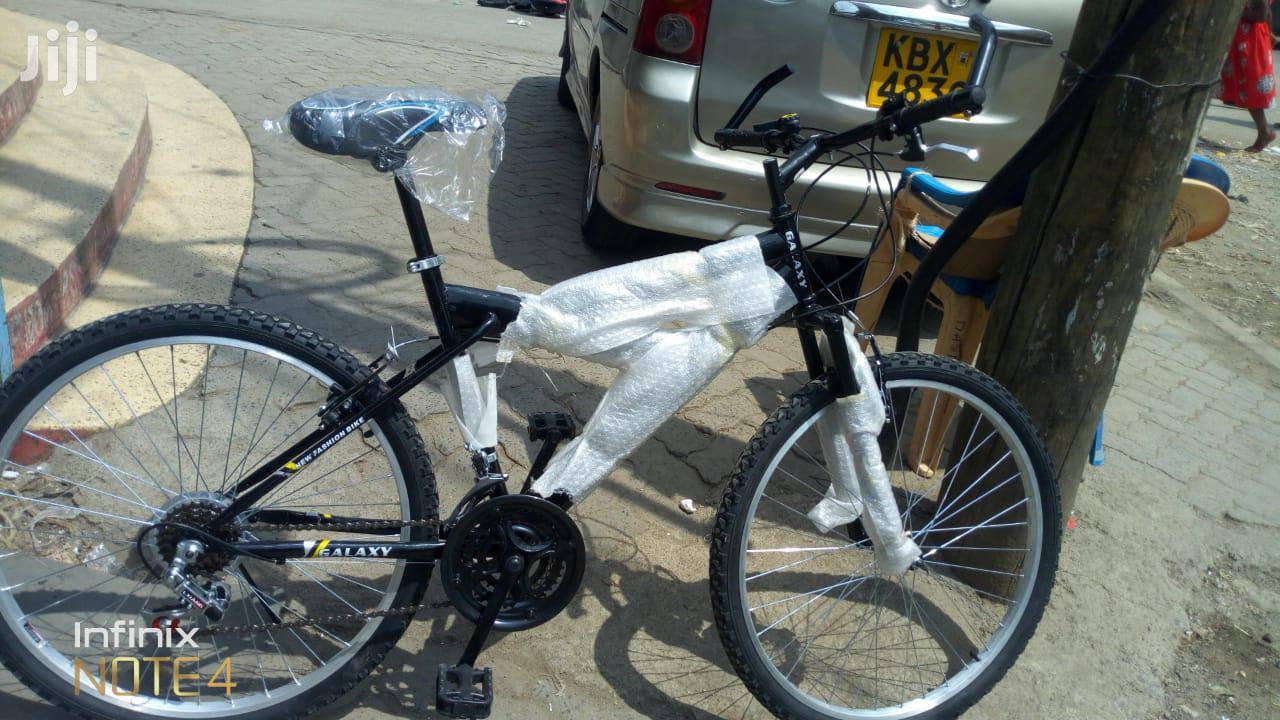 "Size 26"" Mountain Bike"