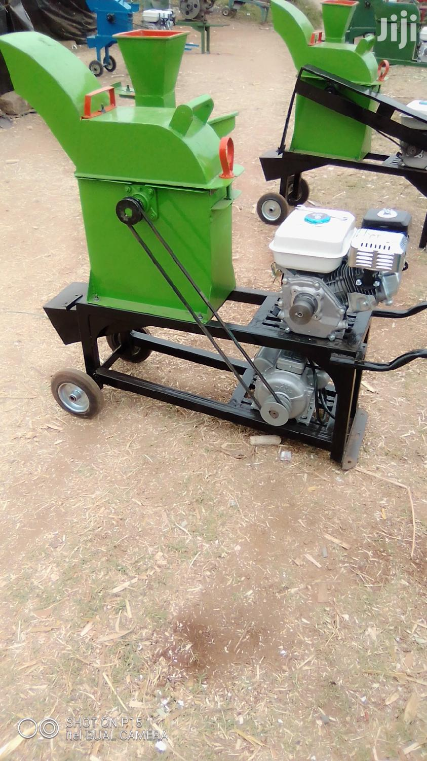 Archive: Combined Petrol Engine And Electric Motor Chopping Machine