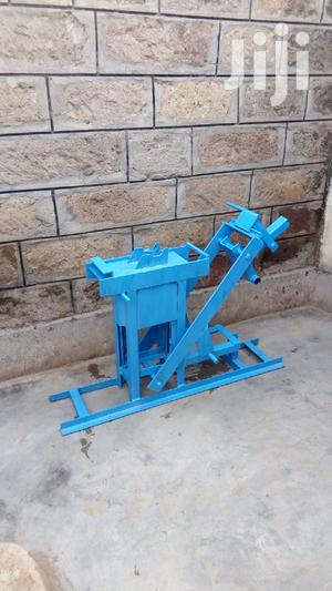 Manual Interlocking Brick Machines