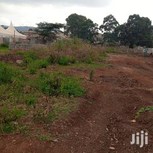 Prime Commercial Plot Ngong Town