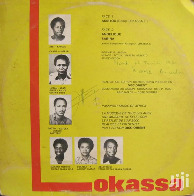 Lokassa Ya Mbongo - Aslp 947 Vinyl Record Gramophone Record | CDs & DVDs for sale in Nairobi Central, Nairobi, Kenya