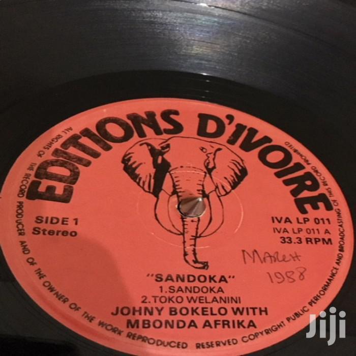 Vinyl Record Gramophone Album - BOKELO -SANDOKA IVALP 011 | CDs & DVDs for sale in Nairobi Central, Nairobi, Kenya