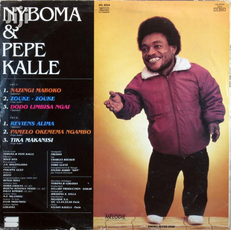 Vinyl Gramophone Record EMPIRE BAKUBA - PEPE & NYBOMA   CDs & DVDs for sale in Nairobi Central, Nairobi, Kenya