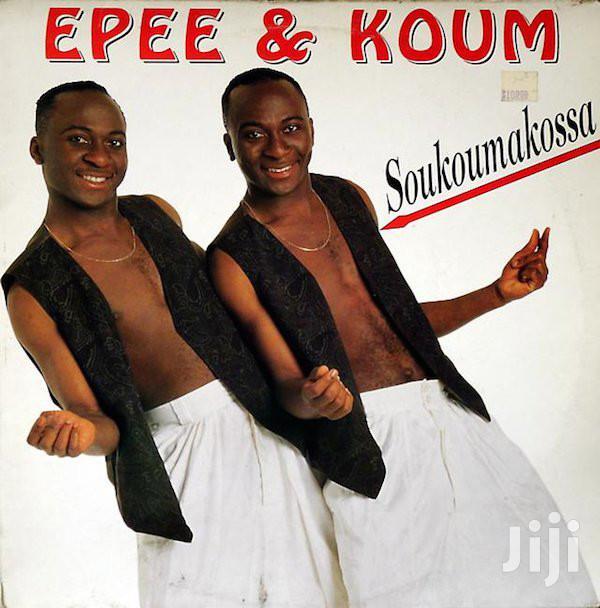 Vinyl Gramophone Record EPEE & KOUM - IVALP 123 SOUKOUS