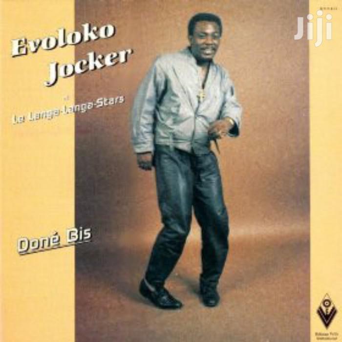 Archive: Vinyl Gramophone Record EVOLO JOCKER - VVLP 1024