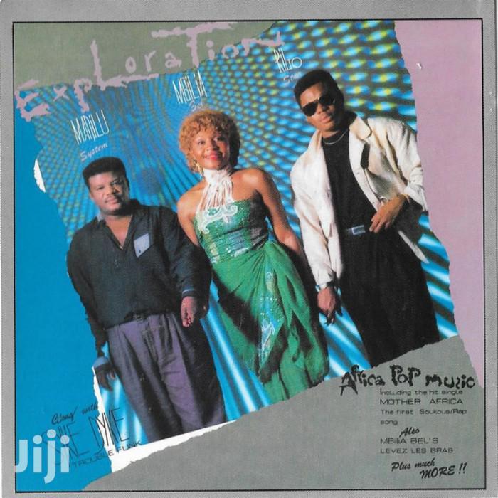 Vinyl Gramophone Record Exploration Madilu Mbilia Bel Rigo