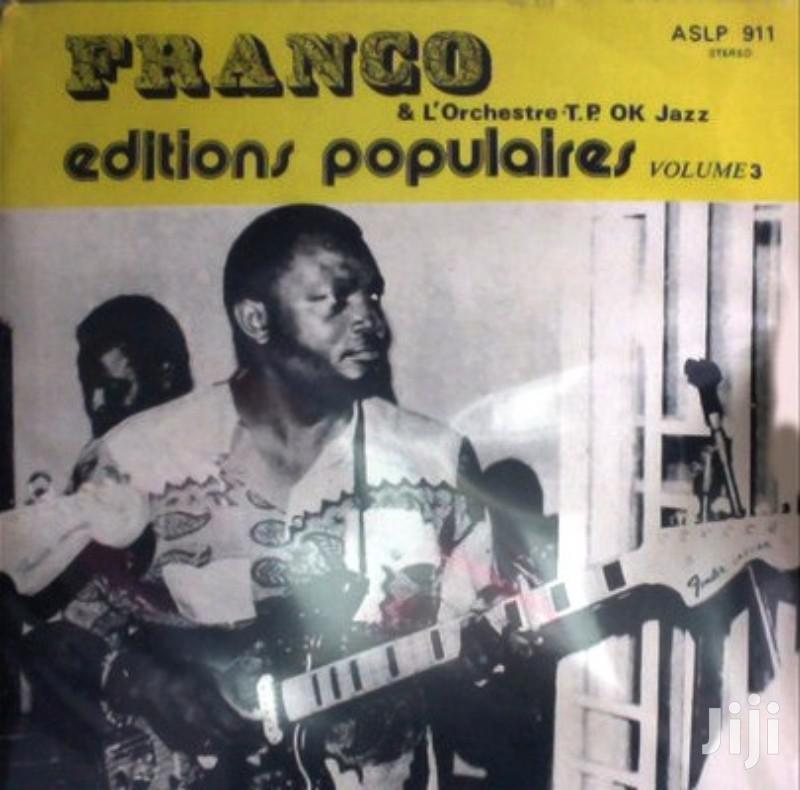 Vinyl Gramophone Record FRANCO - ASLP 911