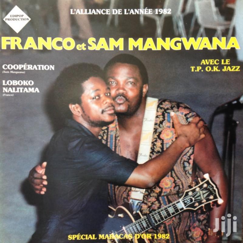 Vinyl Gramophone Record FRANCO MANGUANA - ODONGO - POP 03
