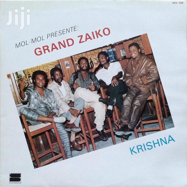 Vinyl Gramophone Record GRAND ZAIKO - IVALP 022 KRISHNA