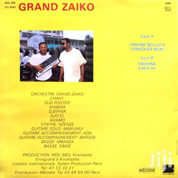 Vinyl Gramophone Record GRAND ZAIKO - IVALP 022 KRISHNA | CDs & DVDs for sale in Nairobi Central, Nairobi, Kenya