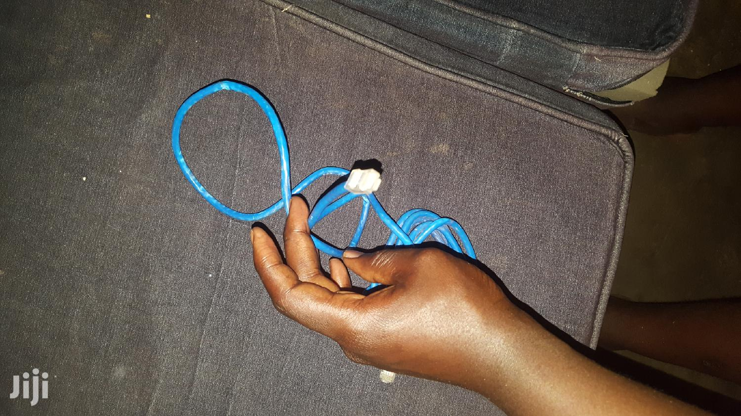 Archive: Fast Ethernet Cable