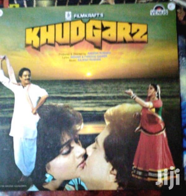 Archive: Vinyl Gramophone Record Album - Indian - Khugarz