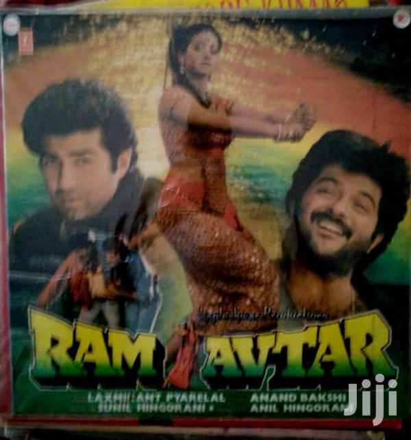 Vinyl Gramophone Record Album - Indian - RAM AVATAR