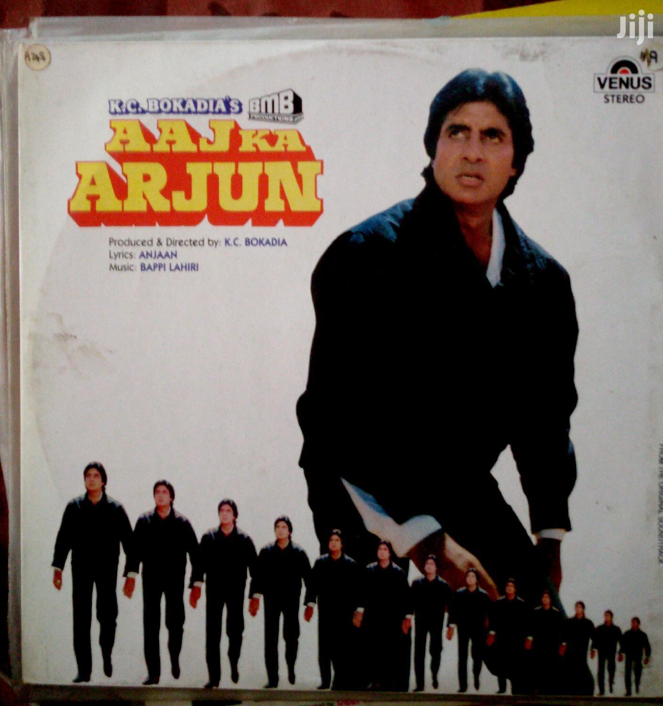 Vinyl Gramophone Record Album - Indian - AAJ KA ARJUN