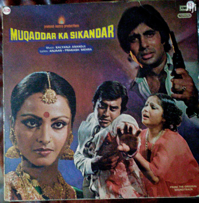 Vinyl Gramophone Record Album - Indian -MUKADDAR KA SIKANDAR