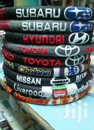 Steering Rubber Cover