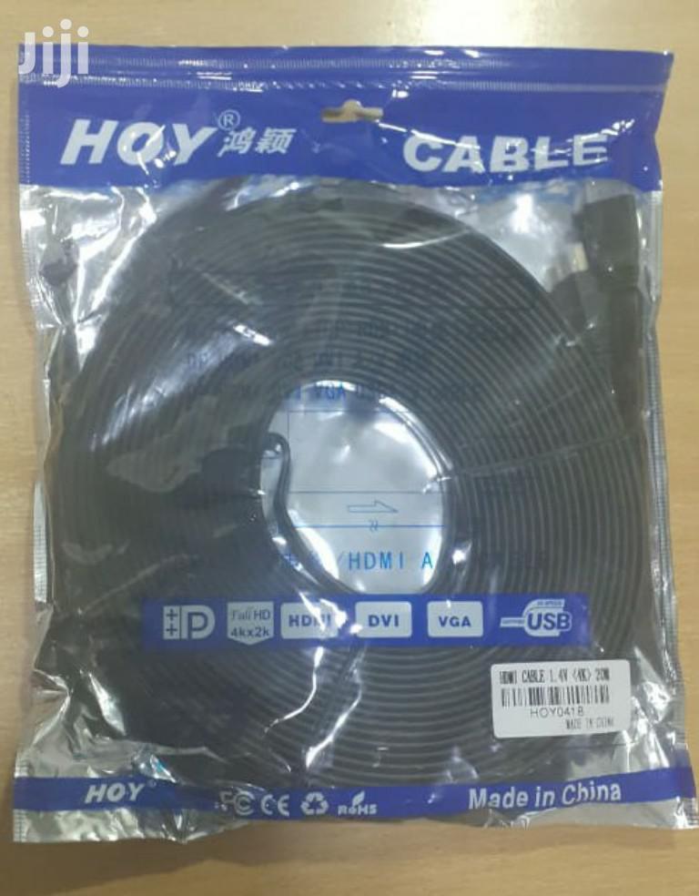 Archive: Original HDMI Cable 20m