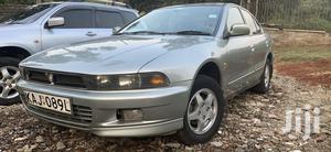 Mitsubishi Galant 1997 SW Gray