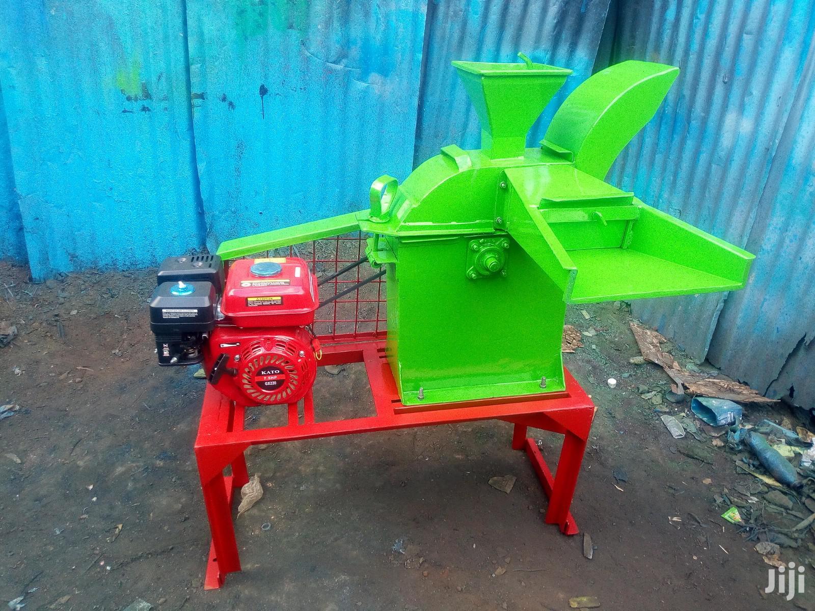 Chopper Machine
