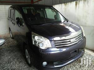 Toyota Noah 2014 Blue | Cars for sale in Mombasa, Tudor
