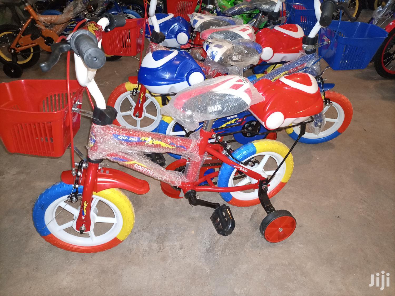Kids Bike Bicycle for Kids Children | Toys for sale in Nairobi Central, Nairobi, Kenya