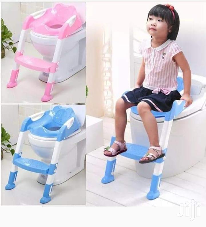Kids Toilet Guard /Trainer