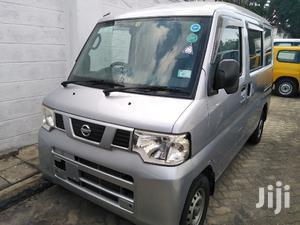 Nissan Cima 2013 Silver | Cars for sale in Mombasa, Mvita