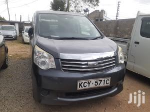 New Toyota Noah 2013 Gray   Cars for sale in Mombasa, Mvita