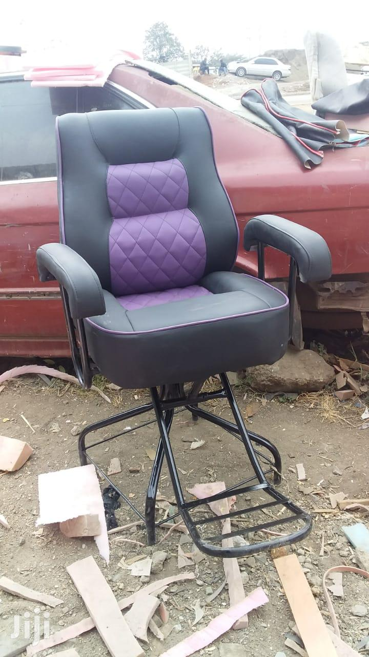 Local Barber Chair
