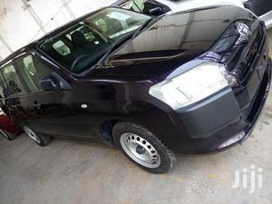 Toyota Succeed 2014 Purple   Cars for sale in Mombasa, Mvita