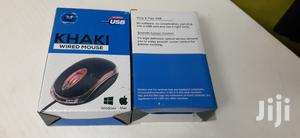 Simple Office Wired Mouse Khaki | Computer Accessories  for sale in Nairobi, Nairobi Central