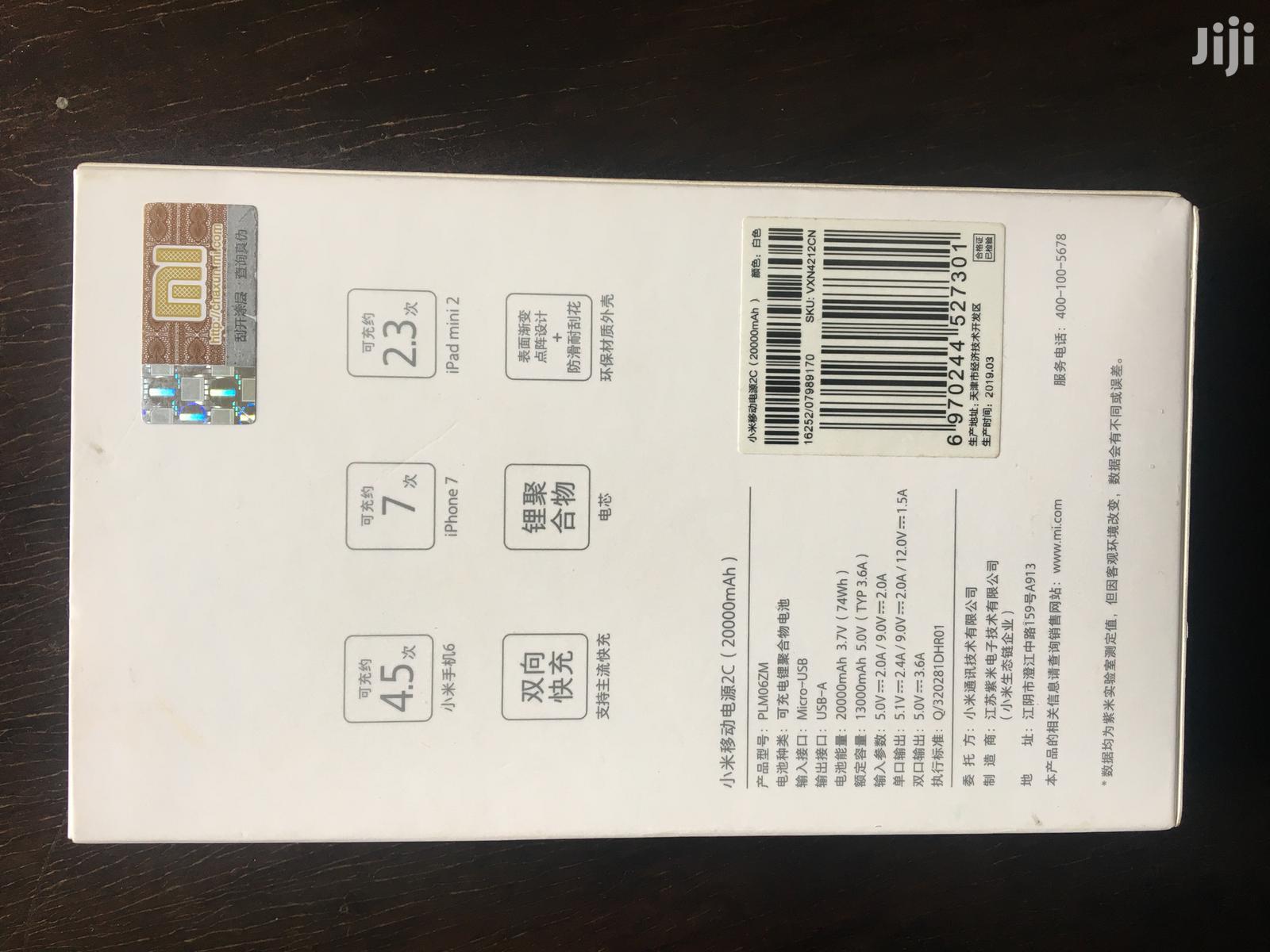 Original Xiaomi MI Power Bank 20000mah 2C   Accessories for Mobile Phones & Tablets for sale in Embakasi, Nairobi, Kenya