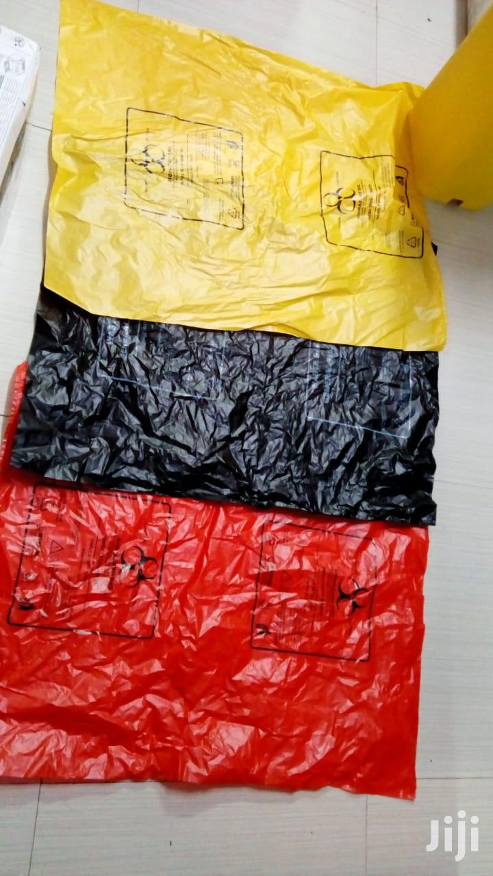 Archive: Small Bin Liners/Waste Bags