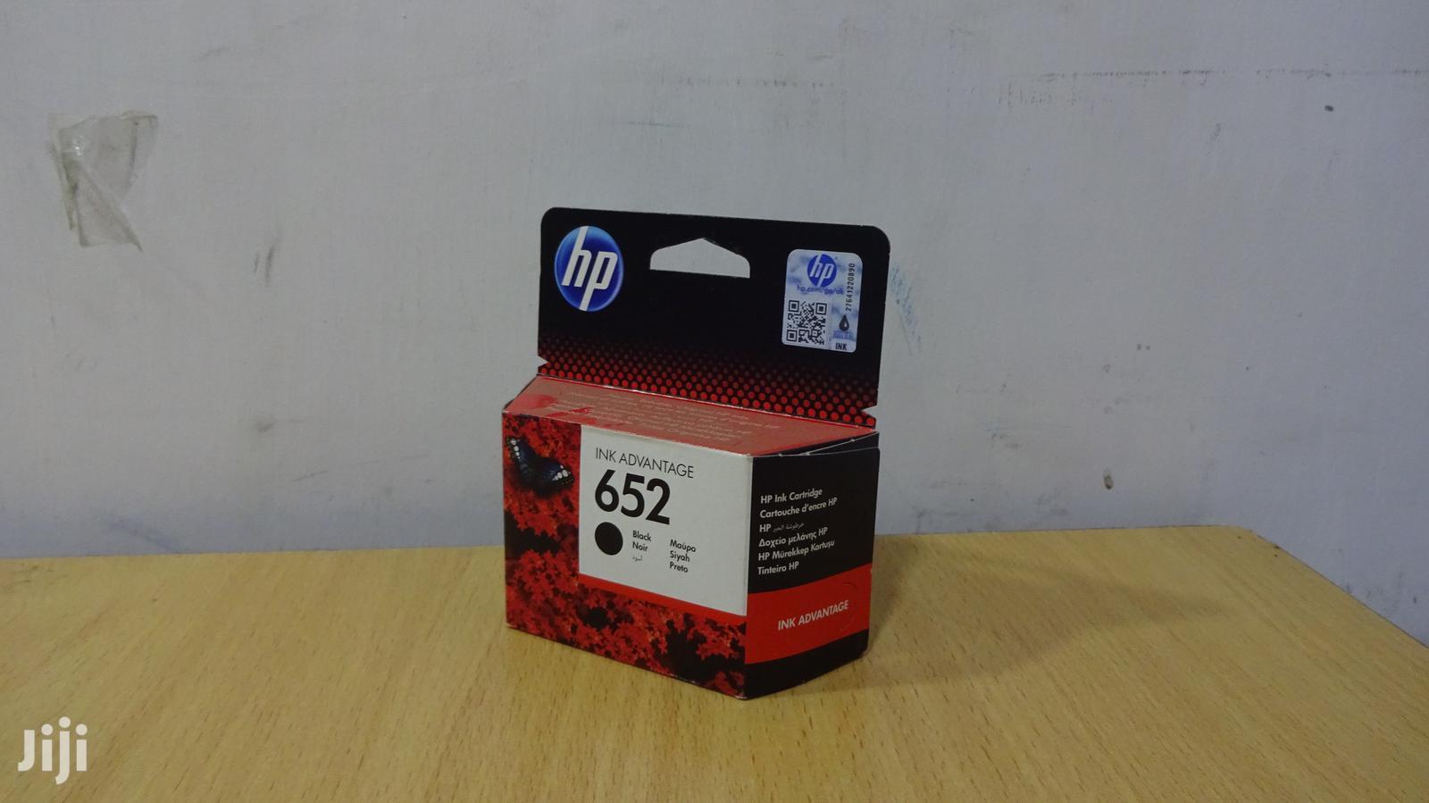 Archive: HP 652 Black Cartridge
