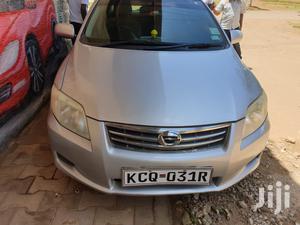 Toyota Corolla 2012 Silver | Cars for sale in Mombasa, Kisauni