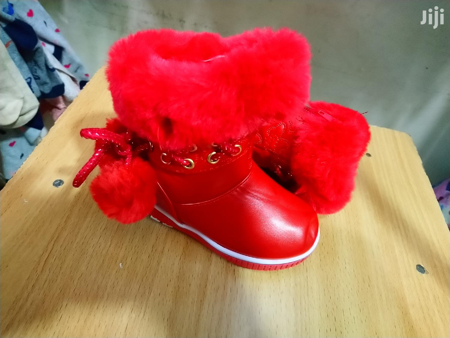 Archive: Baby's Boot