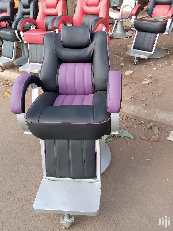 Kinyozi Chair