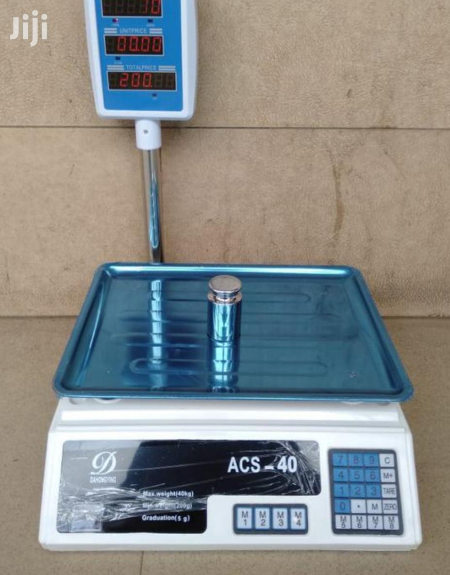 Archive: Digital Weighing /Weighing Scale