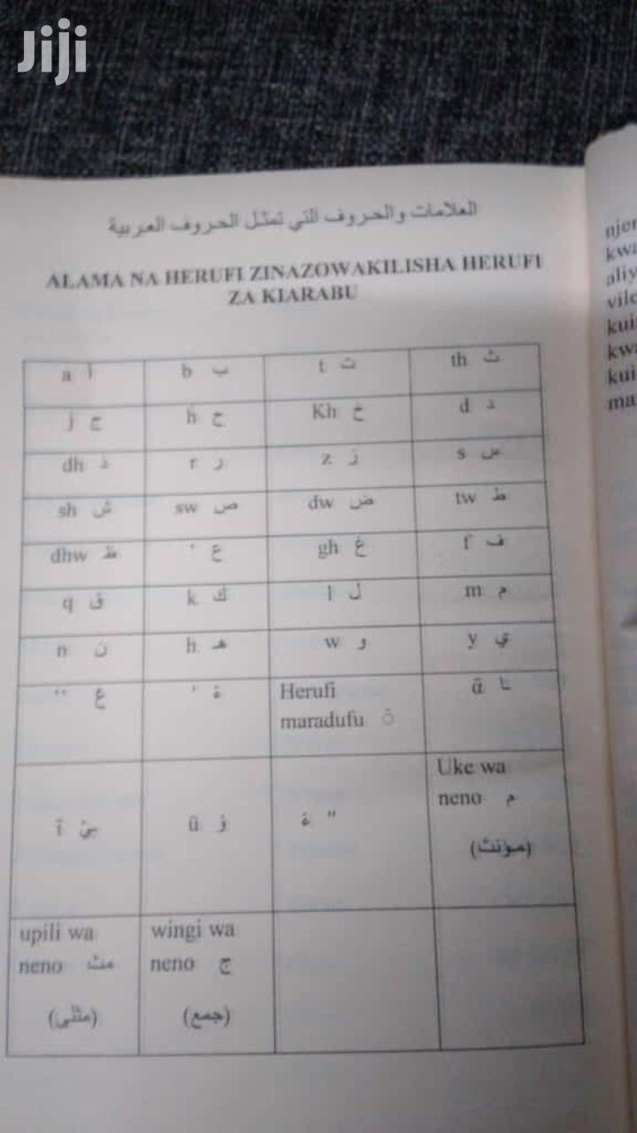 Arabic Swahili Dictionary | Books & Games for sale in Mvita, Mombasa, Kenya