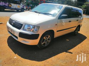 Toyota Succeed 2004 White   Cars for sale in Nairobi, Kasarani