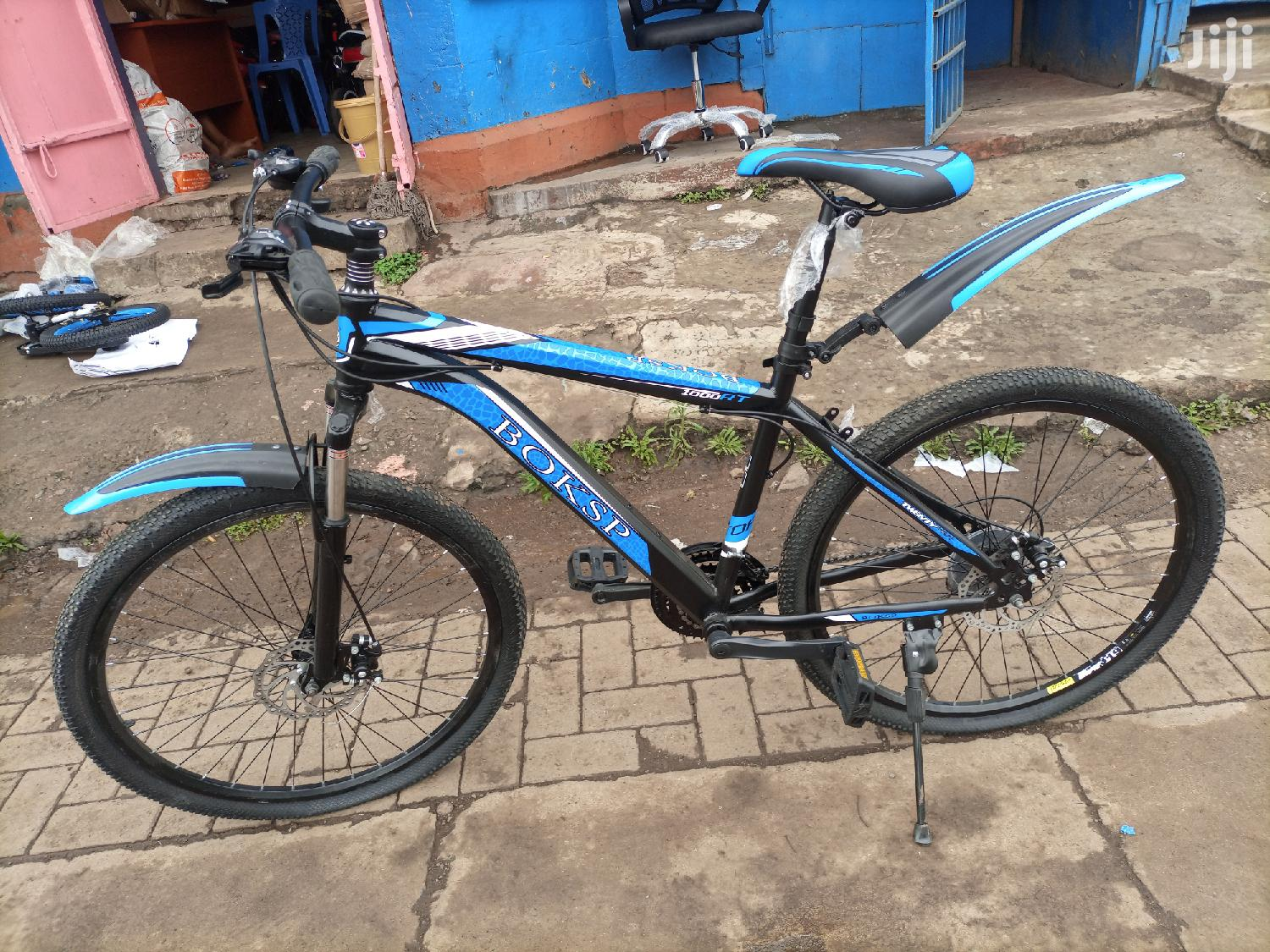 Archive: Mountain Bike With Gears Size 26