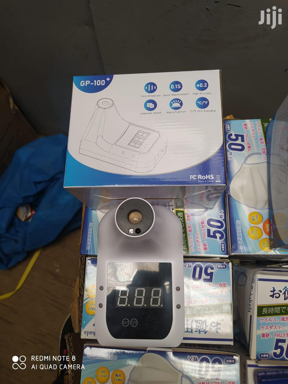 Wall Mounted Infrared Thermometer | Medical Equipment for sale in Nairobi Central, Nairobi, Kenya