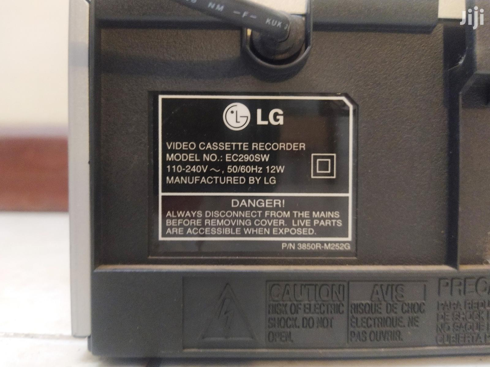 Archive: LG VHS Video Recorder/Player