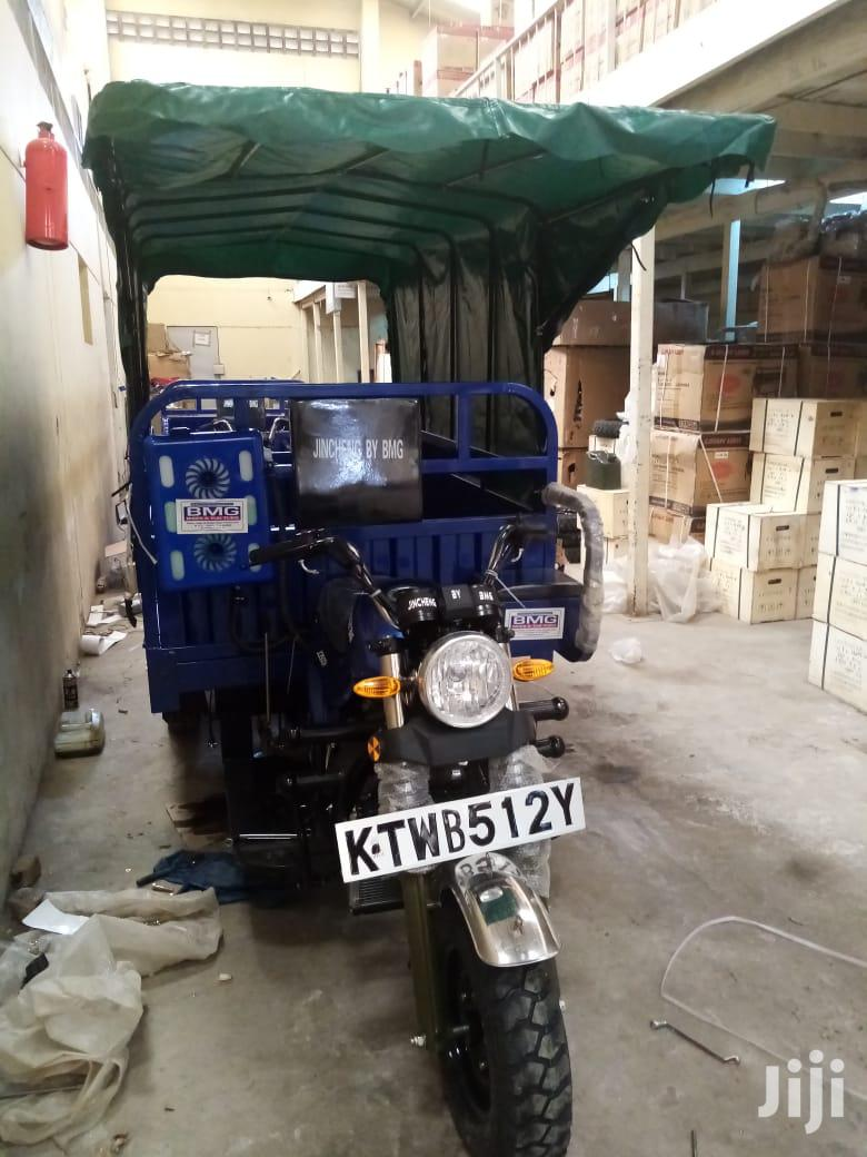 Archive: Jincheng JC 250-3 2019 Blue