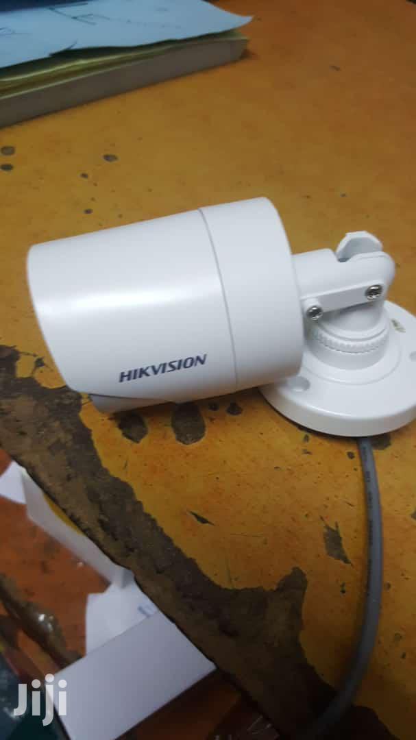 Archive: Cctv Cameras Installation Services