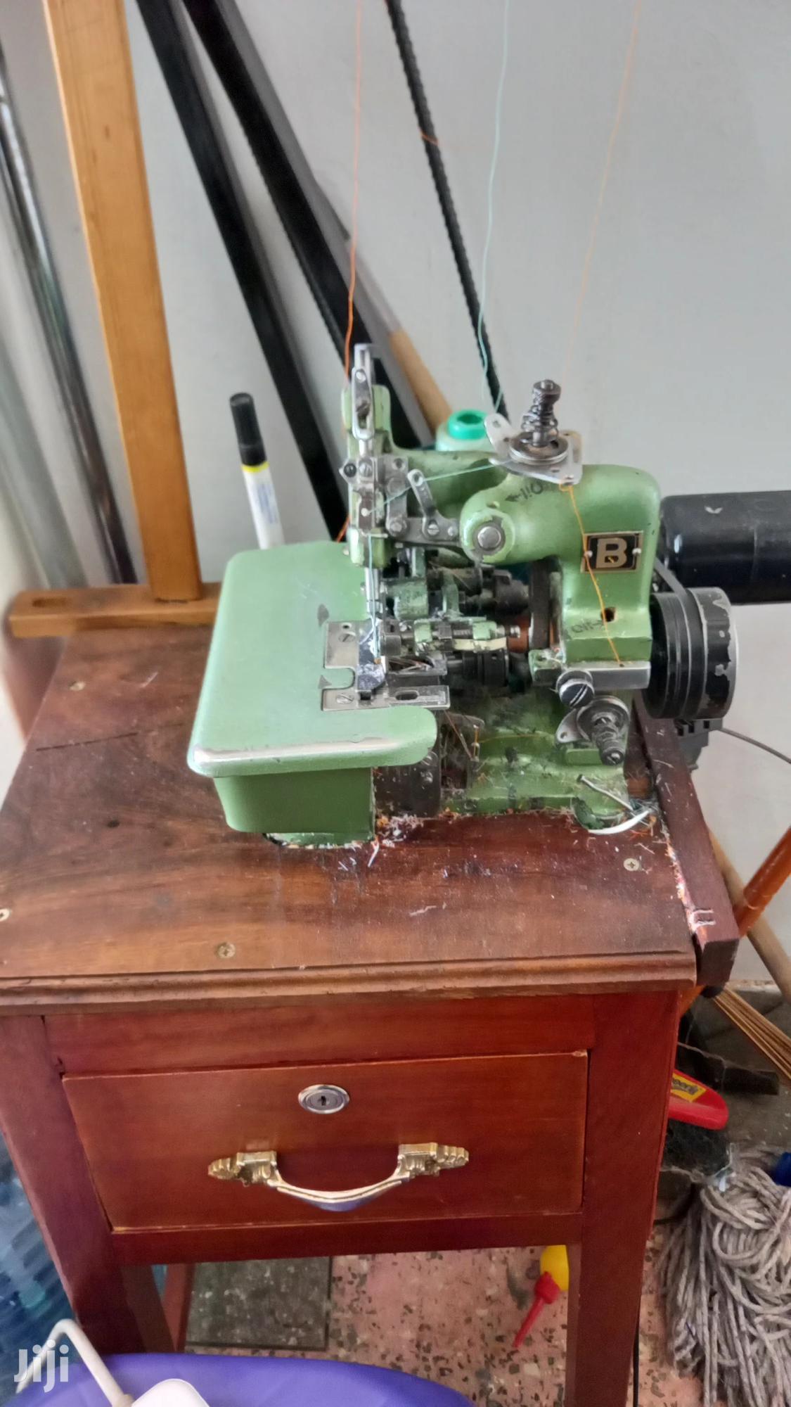 Archive: Overlock Sewing Machine