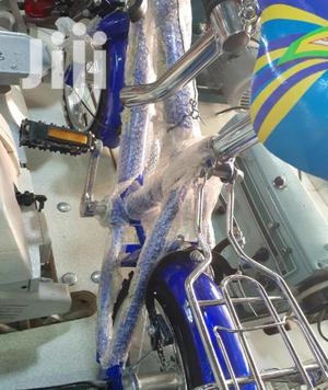 Kids Bike/Kids Bicycle | Toys for sale in Nairobi, Nairobi Central