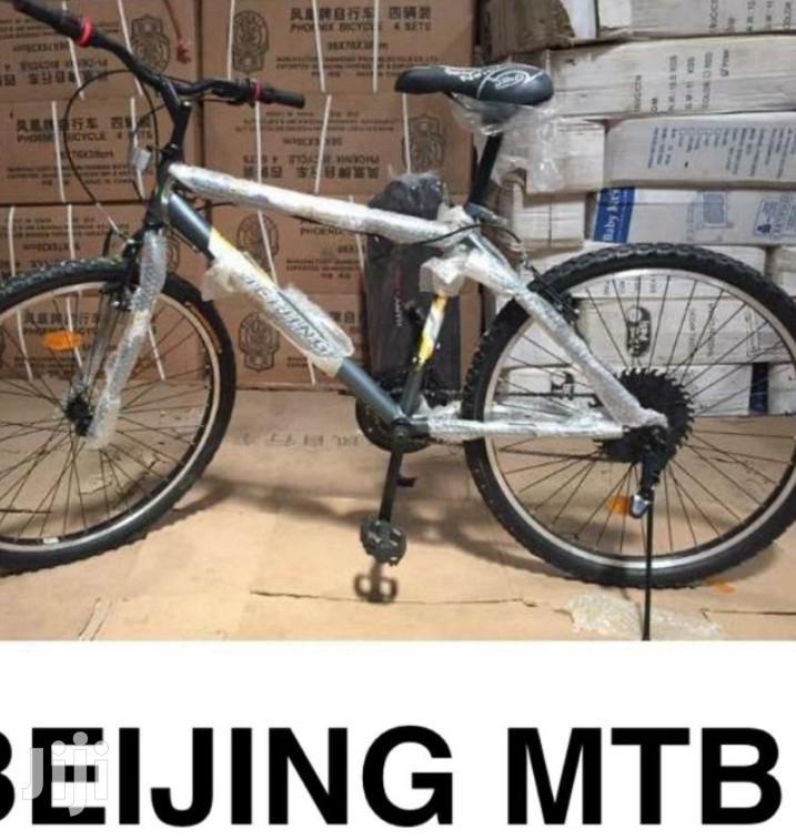"""Mountain Bike Size 26"""" Beijing"""
