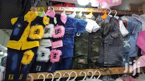 Kids Unique Clothes   Children's Clothing for sale in Nairobi, Umoja
