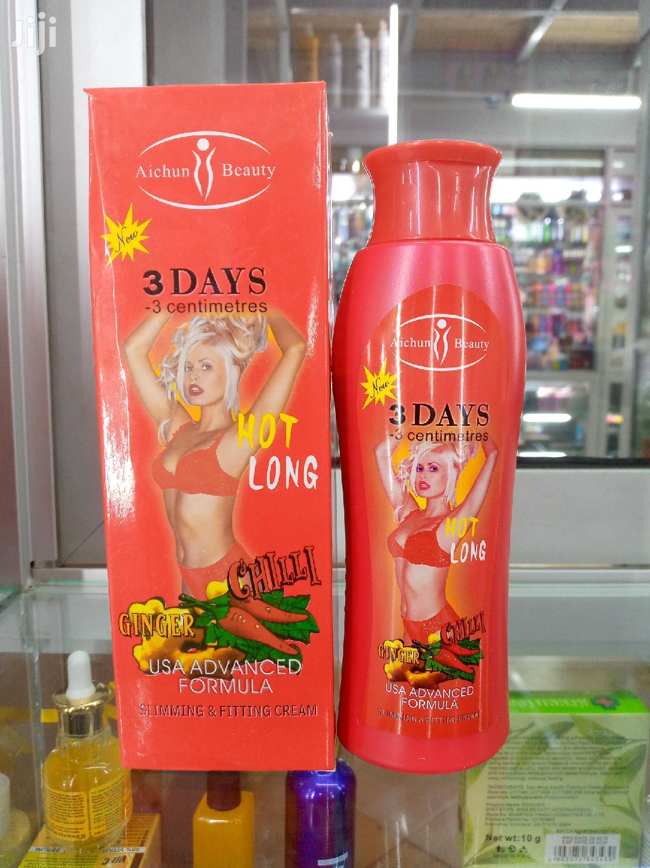 Aichum Beauty Flat Tummy Cream Fat Arms, Legs Neck Etc